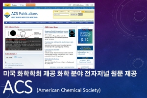 ACS (American Chemical Society) - Ds