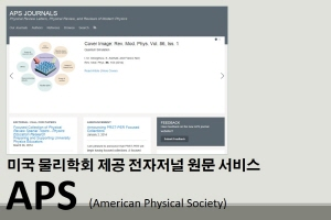 APS (American Physical Society) - Ds