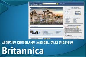 Britannica (영문) - Ds