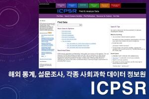 ICPSR DB - Ds