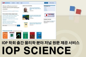 IOP (Institute of Physics Publishing) - Ds
