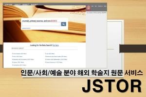 JSTOR - Ds
