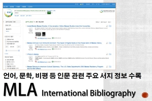 MLA International Bibliography - Ds