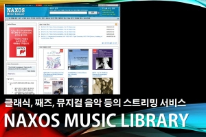 Naxos Music Library - Ds