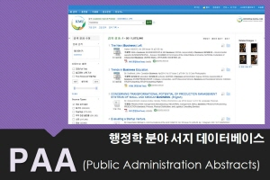 PAA (Public Administration Abstracts) - Ds