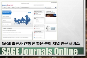 SAGE Journals Online - Ds