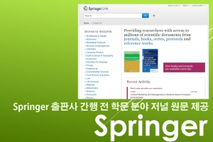 Springer (Archive 1997~2014) - Ds