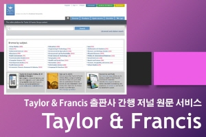 Taylor & Francis Journals Online - Ds