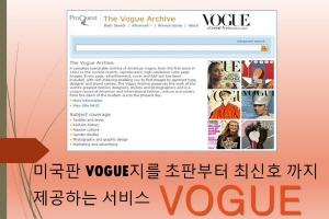 The Vogue Archive