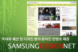 [직접접속] 삼성디자인넷 DB